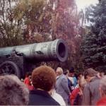 Cannon, Kremlin, Moscow