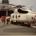 "Helicopter on Japanese SDF warship ""Shirane"""