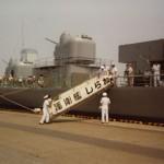 "Japanese SDF warship ""Shirane"""