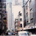 Street in Shinjuku, Tokyo