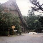 Nihon-Minkaen park, Kawasaki - old buildings